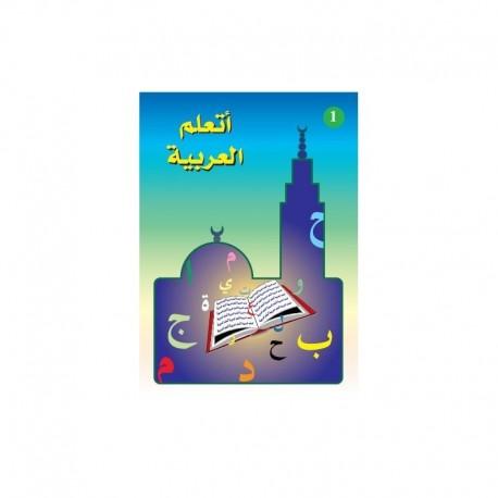 أتعلم العربية (Livre d'apprentissage de l'arabe enseigné à la madrassah Volume 1)