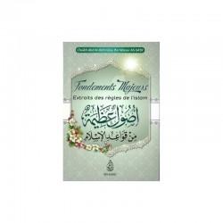 Fondements Majeurs ( Extraits des Règles de L'islam )