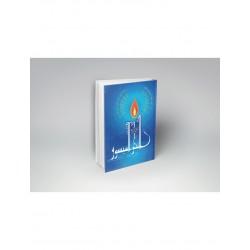 Nahou Al Mayssour (La Madrassah) Tome complet