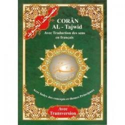 Coran al-tajwid juzz 'amma