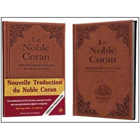 Coran Le Noble Version française