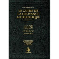 Le Guide De La Croyance Authentique