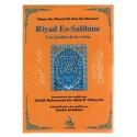 Commentaire Riyad Es-Salihin- les jardins de la vertu-