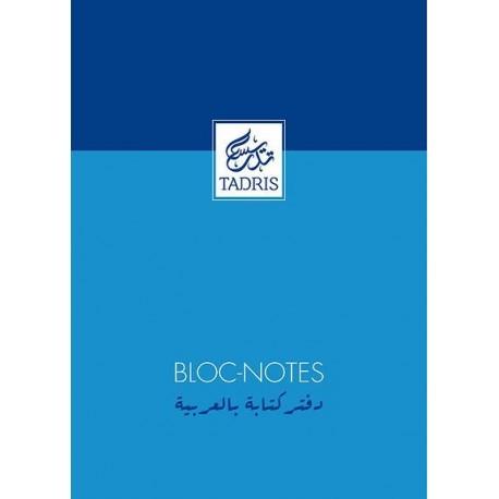 Bloc-Notes Tadris A4 Bleu 160 pages