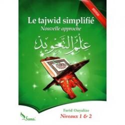 Le Tajwid Simplifié (Niveaux 1 et 2)