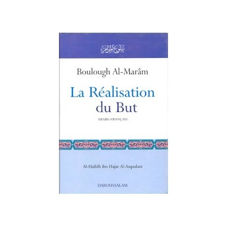 Boulough Al-maram :La réalisation du but