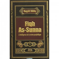 Fiqh as-sunna (3 volumes)