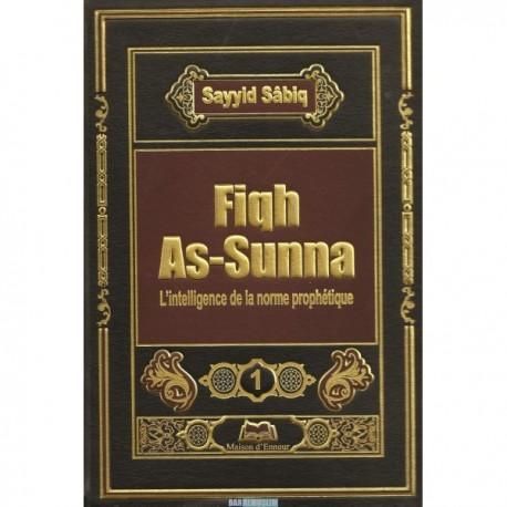 Fiqh as-sunna (3 volumes)