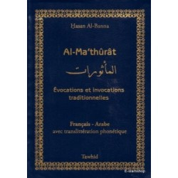 Al Ma'thurat: Evocations et Invocations traditionnelles