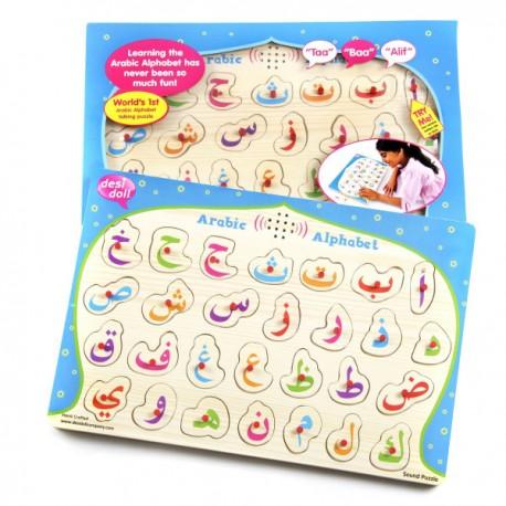 Puzzle sonore de l'alphabet arabe