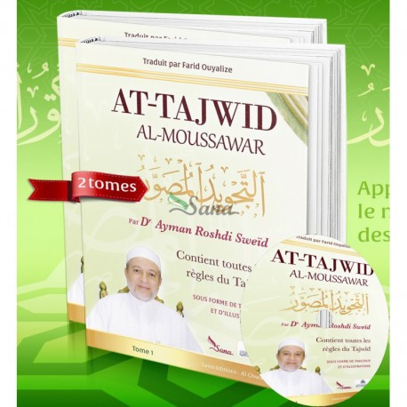 AT-TAJWID AL-MOUSSAWAR 2 tomes (version Francais -Arabe) de chaykh Ayman Sweïd