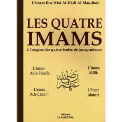Les 4 imams