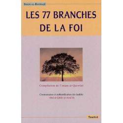 Les 77 branches de la Foi