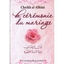 La cérémonie du mariage de Cheikh al-Albani