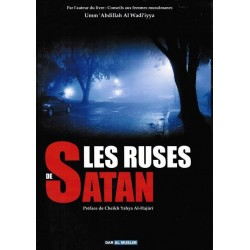 Les Ruses de Satan