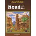 """Les récits des prophètes à la lumière du Coran et de la Sunna: Histoire de """"HOUD"""""""