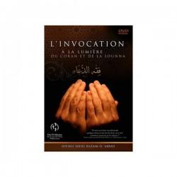L'invocation A La Lumière Du Coran Et De La Sounna (DVD)