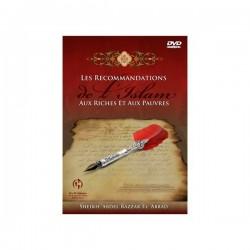 Les Recommandations De L'islam Aux Riches Et Aux Pauvres (DVD)