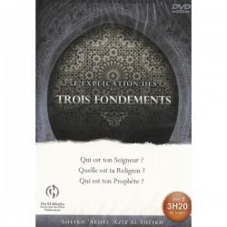 L'explication Des Trois Fondements (DVD) PARTIE 2