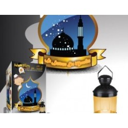 Lanterne Coranique (veilleuse)