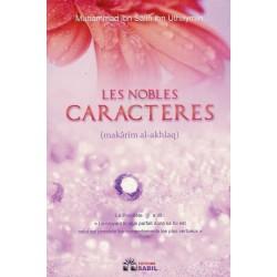 Les Nobles Caractères