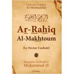 Ar-Rahiq Al-Makhtoum : Le Nectar Cacheté (Biographie du Prophète Muhammad)
