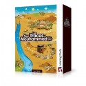 Puzzle Sur Les Traces De Mouhammad de Learning roots