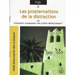 Les prosternations de la distraction- chaykh al uthaymin