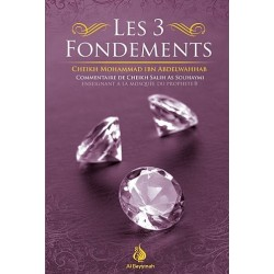 LES 3 FONDEMENTS - COMMENTAIRE DE CHEIKH SOUHAYMI