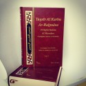 Taysîr Al Karîm Ar-Rahmâne Fi Tafsîr Kalâm Al Mannâne (2 volumes)