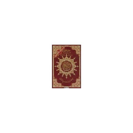 Coran al tajwid arabe