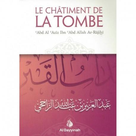 Le Châtiment De La Tombe