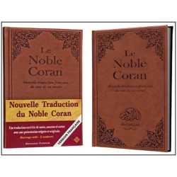 Coran Le Noble Version française