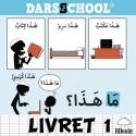 DARSSCHOOL -LIVRET 1-