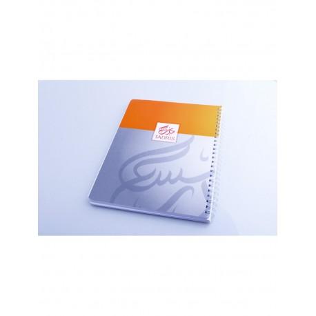 cahier à spirale Tadris jaune - format 17/22 cm (lignée)-