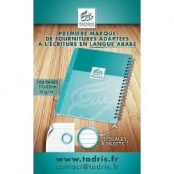 Répertoire Alphabet Arabe Tadris, format 17/22 cm