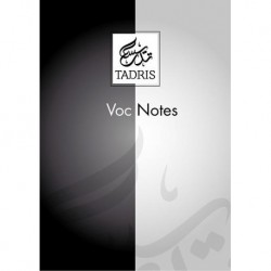 Voc-Notes Tadris A5 160 pages spirales (14.8/21cm)