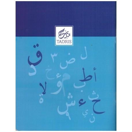 Cahier Tadris Bleu format 17x22 cm