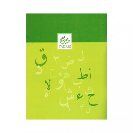 Cahier Tadris Vert format 17x22 cm