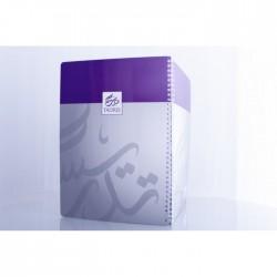 Cahier Tadris à spirale Format A4 -180 pages-