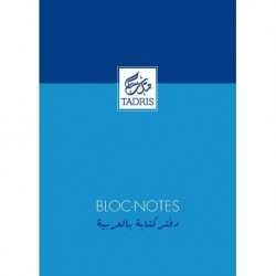 Bloc-Notes Tadris A4 Bleu 160 pages