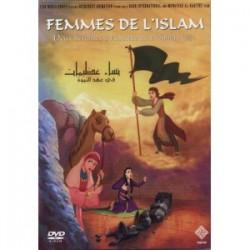femmes de l'islam( 2 héroines a l'epoque du prophète)
