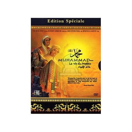 Muhammad le dernier prophète