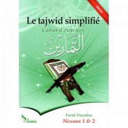 Le tajwid simplifiée: Cahier d'exercices