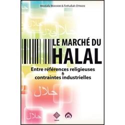 Le marché du Halal