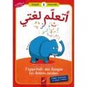 J'apprends ma langue : Les lettres arabes (Maternelle 1)
