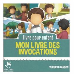 Livre Pour Enfant - MON LIVRE DES INVOCATIONS - Version Garçon