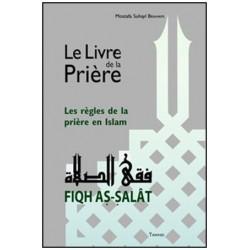 Fiqh Salat - Les règles de la prière