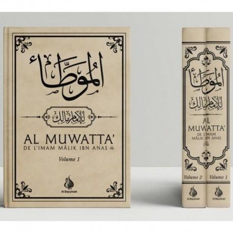 Al-Muwatta' de l'Imam Mâlik Ibn Anas - Français-Arabe - 2 Volumes -