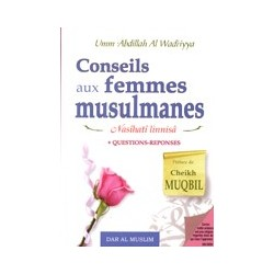 Conseils aux femmes musulmanes ( Nasihati linnisa) QUESTIONS-REPONSES